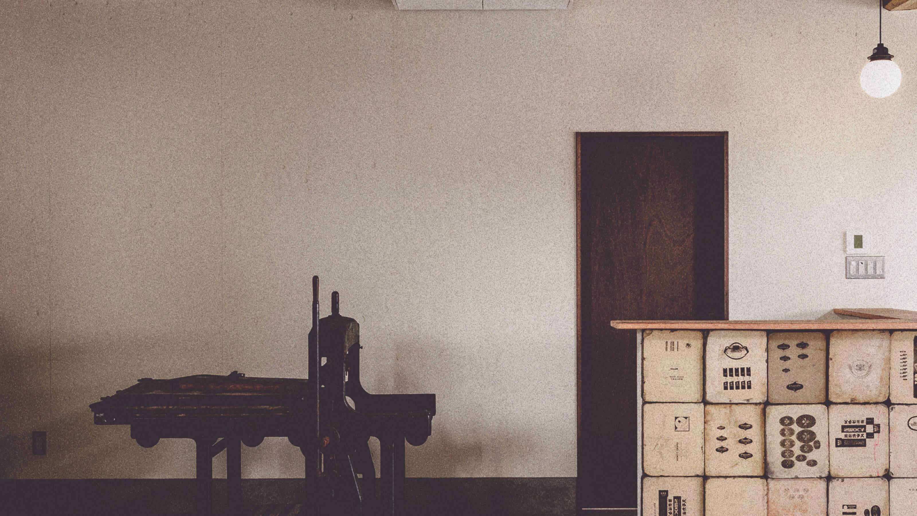 鶴身印刷所